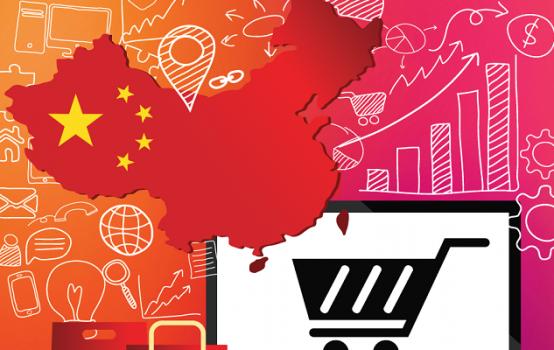 Comercio electronico Yiwu